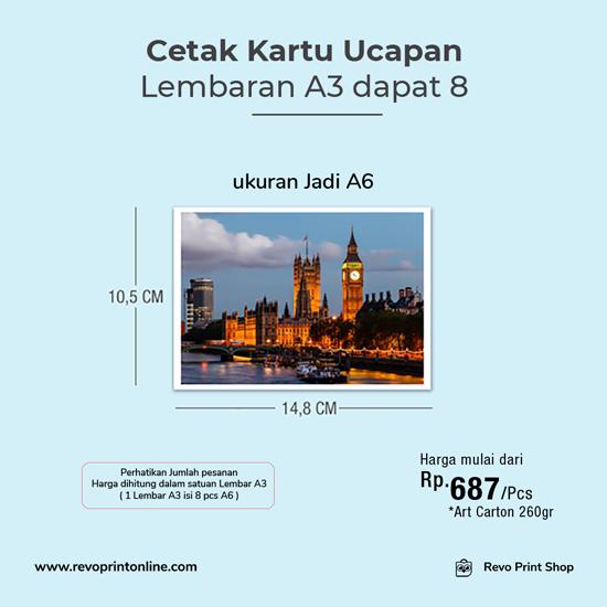Postcard / Kartu Ucapan A5, A6, A7 Harga Per A3