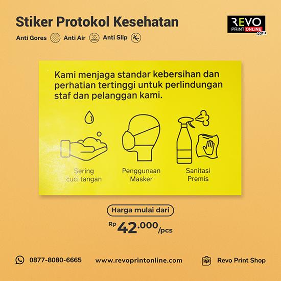 Stiker Protokol Kesehatan (60x40cm)