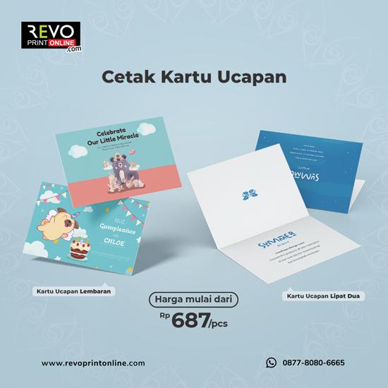 Cetak Kartu Ucapan  Custom - Postcard  A6